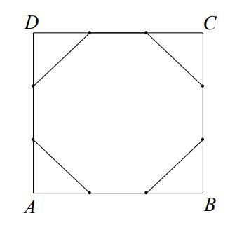Każdy bok kwadratu ABCD podzielono na 3 równe części