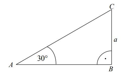 Obwód trójkąta ABC, przedstawionego na rysunku, jest równy