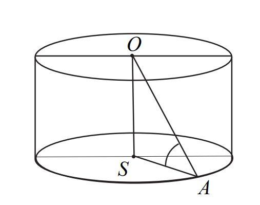 Promień AS podstawy walca jest równy wysokości OS tego walca. Sinus kąta OAS