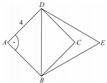 Na przekątnej BD kwadratu ABCD o boku długości 4