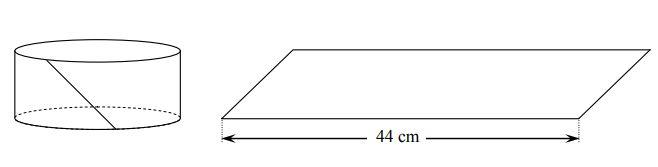 Pojemnik z kremem ma kształt walca